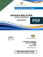 Dokumen Standard Bahasa Malaysia Tahun 1 Sk