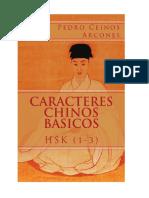 Caracteres Chinos Basicos