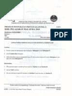 JPS 2010 English Paper 1 # 1