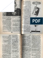 Mousam e Gul Se Kaho Key Aey by Rabia Kashmiri B