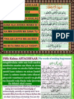 Duas Supplications for Seeking Forgiveness Repentance
