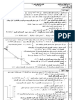 PC_devoir4-tr2-2009-2010