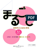 Moji Exercise Book_010615.pdf