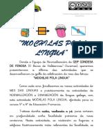 Mochilas pola Lingua 2016