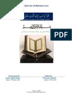 Quraan Al Kareem Only Urdu