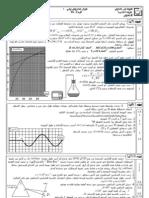 PC_devoir1-tr1-2009-2010