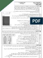 PC_devoir2-tr1-2009-2010