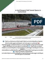 World's Longest Rail Tunnel Switzerland _ Tourism Infopedia