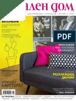 N° 227 Idealen Dom Magazine