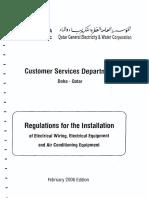 KAHRAMAA Regulations