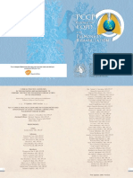 CPG-Chronic Obstructive Pulmonary Disease (COPD) in the Philippines (2011)