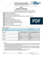 AAE App Form 2016