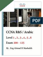 CCNA_R_and_S.pdf