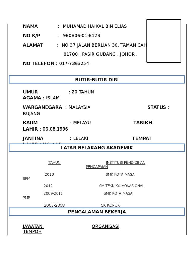 Resume Kilang