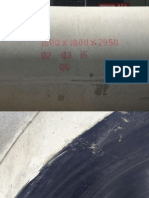 151019_Defective HDPE Lining