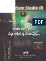 Fruity Loop Studio 10 အသံုးျပဳပံု