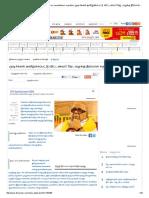 'Not the final verdict', says Karunanidhi on Jayalalithaa's acquittal _ முடிச்சுகள் அவிழ்க்கப்பட்டு விட்டனவா_ ஜெ