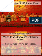 Chinese Music Lesson 1