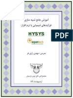 Learn.hysys10