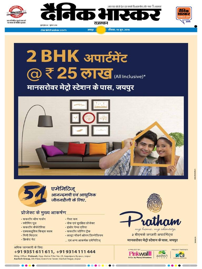Danik-Bhaskar-Jaipur-06-19-2016 pdf
