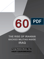 The Rise of Iranian Backed Militias in Iraq