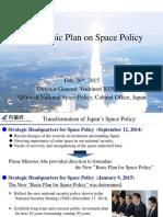 Japan Space Policy Plan 2015 --- 06 150226_DG_Komiya
