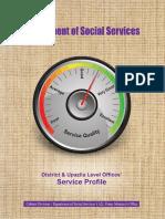 Service Profile Book DSS Engilish Version