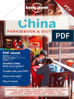 1011188 TRDL14 Lonely China Passbook&Dictionany