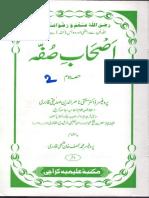 Nasir.ud.Din.siddique Ashaab e Sufah P2 UR