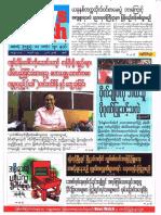 Myanmar Journals Pdf