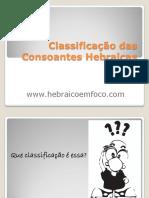 Classificação-das-Consoantes-Hebraicas-em-pdf-slide.pdf