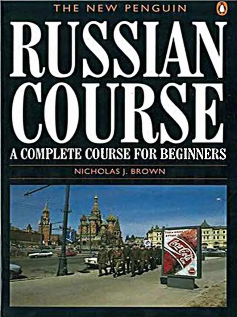 Study Russian At Mgu