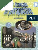 Кулигина - Le Francais en Perspective 5 [2011 г]