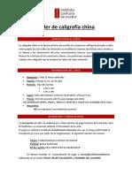 TallerCaligrafía Julio2016 Información