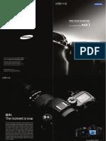 NX1 Brochure.pdf