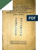 Isyarat Akan Datangnya Bencana Oleh Kwan Kong 20-Jun-2016 13-45-47(2)