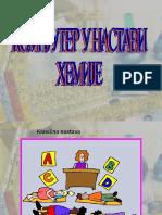 uvod- Kompjuter u nastavi hemije (2).ppt
