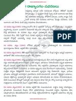 print sakshi GS.pdf