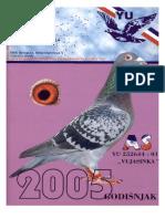 godisnjak_2005