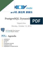 Digoal PostgreSQL Dynamic Trace