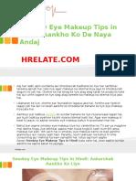 Smokey Eye Makeup Tips in Hindi
