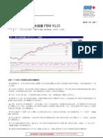 """Mandarin Version - Chart Surveillance - FBM KLCI - """"Sell In May, Go Away!"""" Scenario Recurring… - 20/5/2010"""
