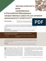 Шестакова_ИБ 2 2016