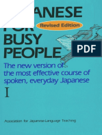 Japanese.for.Busy.People.pdf