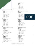 kanjicards-jlpt1-stroke-order.pdf