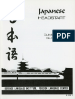 Japanese Headstart Glossary.pdf