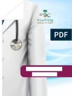MOH Pocket Manual in General Surgery