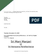 Manimanjari English Translation