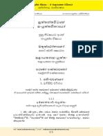 Sanyuthaya Nikaya 4 Part 02