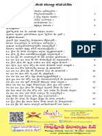 Deepa Durga Kavacham telugu font